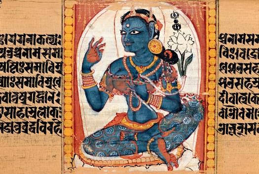 EasternIlluminatedManuscript-Shiva