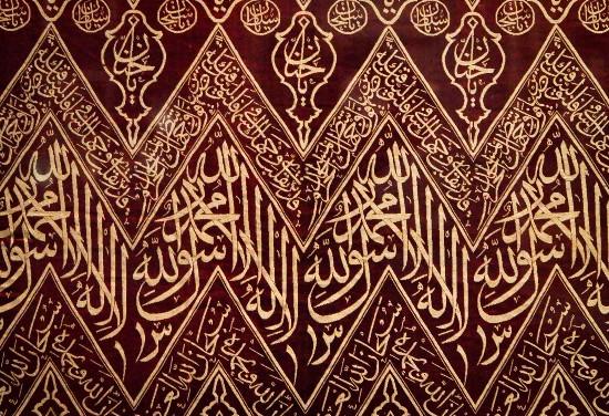 IslamicArtwork